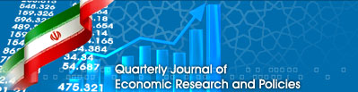 Journal of Economic Research and Policies